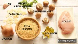 poulet champignon riz oignon